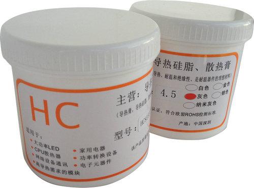 高导热系数导热膏/导热硅脂