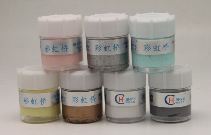 彩虹桥全系列小罐装(白 灰 金 银 红 绿 黄)
