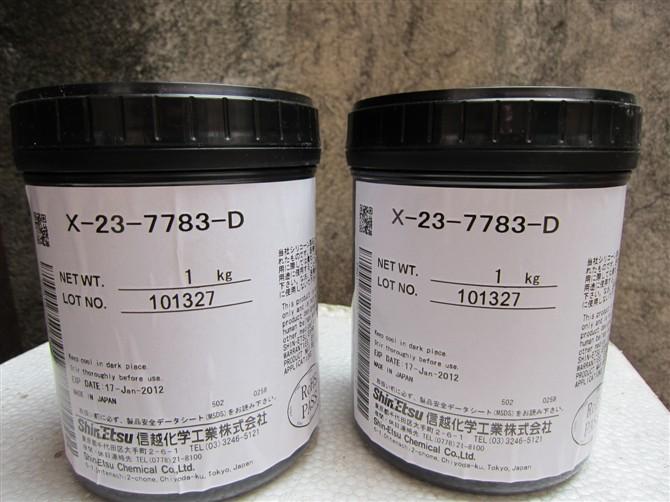 信越X-23-7783-D导热硅脂
